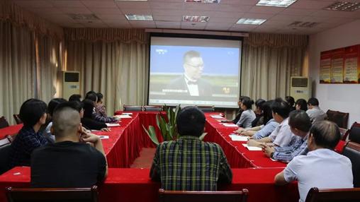百裕集团生产中心全体党员干部观看《榜样三》专题节目
