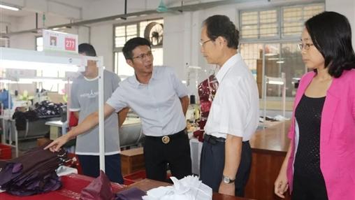 中国成人教育协会副会长张昭文莅临伟德国际集团调研