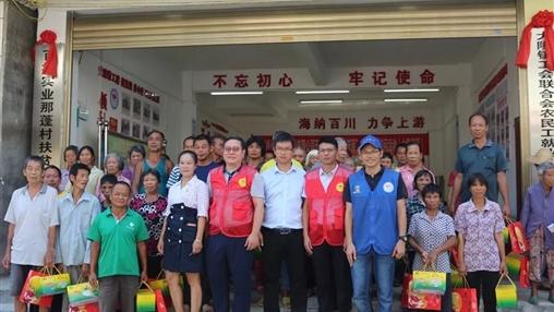 """梧州市新时代文明实践活动暨""""农村扶贫济困'志愿服务"""
