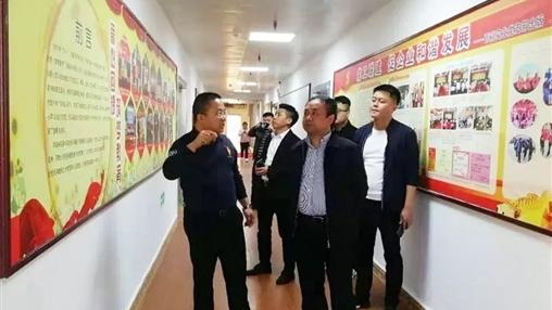 都匀市副市长王琳走访了解百裕集团都匀市投资项目推进情况