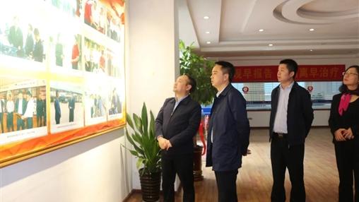 都匀市委副书记、市长张宗良莅临百裕集团河池分公司考察